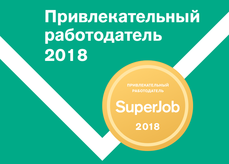 BestEmployer2018_share short.png