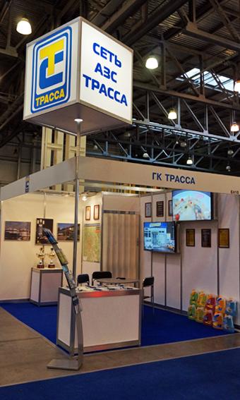 ГК «ТРАССА» приняла участие в V Международной специализированной выставке-форуме «Дорога».