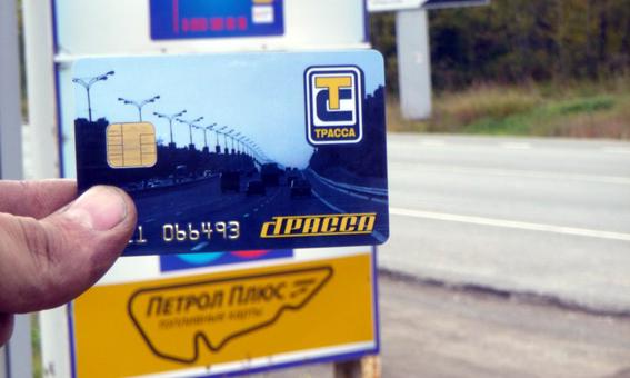 Проверено на себе!Мотопробег Владивосток-Санкт-Петербург тестирует Топливную карту «ТРАССА»