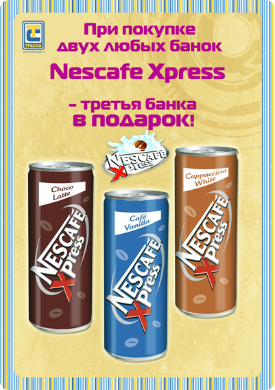 nescafe_2_1.png