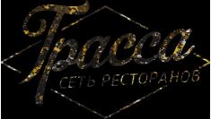 "Ресторан ""ТРАССА"""